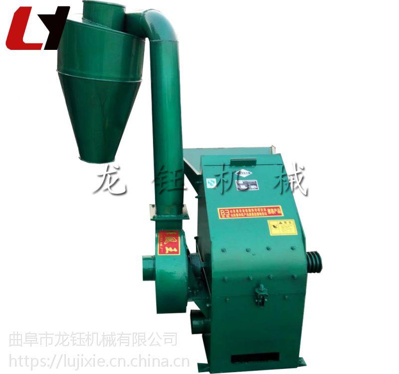 定做竹炭颗粒粉碎机 高产量稻谷秸秆粉碎机