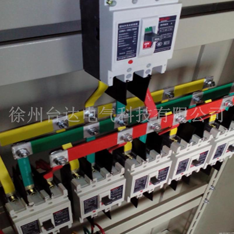哪里定做动力控制柜动力柜电控柜配电柜徐州台达厂家