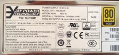 3YPOWER 服务器650W电源模块YM-2651R,YM-2651B,YH8651B