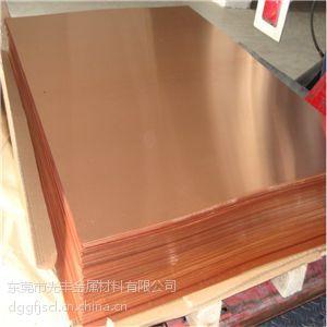 切割纯铜板-耐高温C1100红铜板20/25/30mm