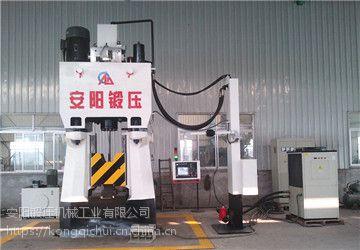 安阳锻压机械工业公司供应C92K-63数控大锤头全液压精密模锻模锻锤