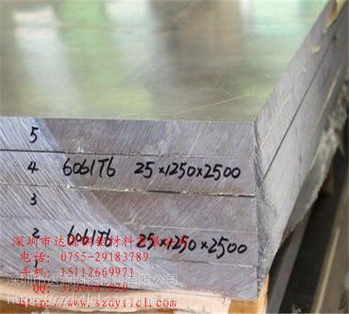 河南7075高硬度铝板耐磨性能强