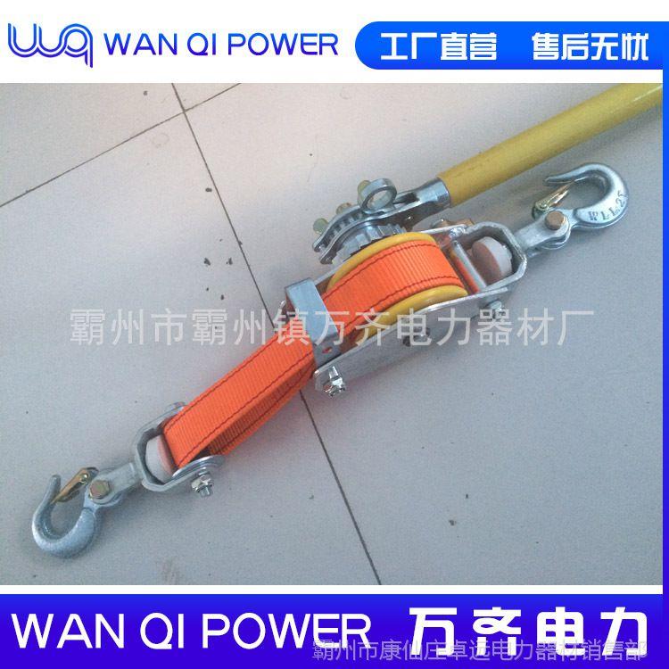 绝缘紧线器拉紧器紧绳器卡线器电力工具机具棘轮线紧器