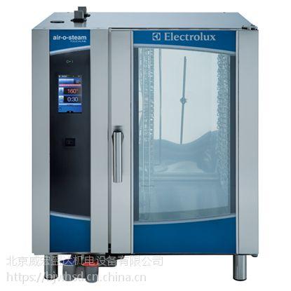 ELECTROLUX/伊莱克斯万能蒸烤箱AOS101ETA1 十盘万能蒸烤箱