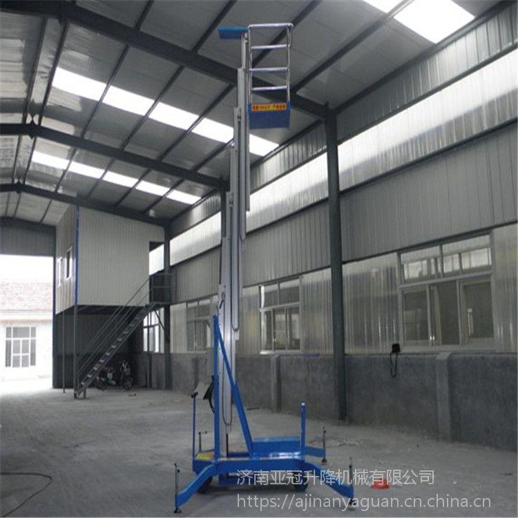 8米双柱铝合金式升降机 液压家用小型升降货梯 导轨升降平台