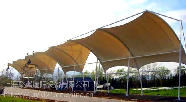 上海浦东永利膜结构车棚*永利膜结构车棚施工安装