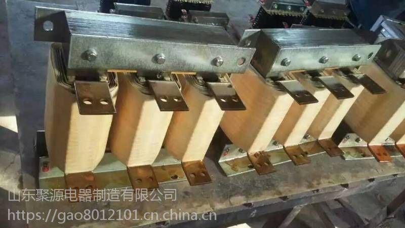 聚源起动BP6-2/3250/4050频敏变阻器用于161-315KW电机中