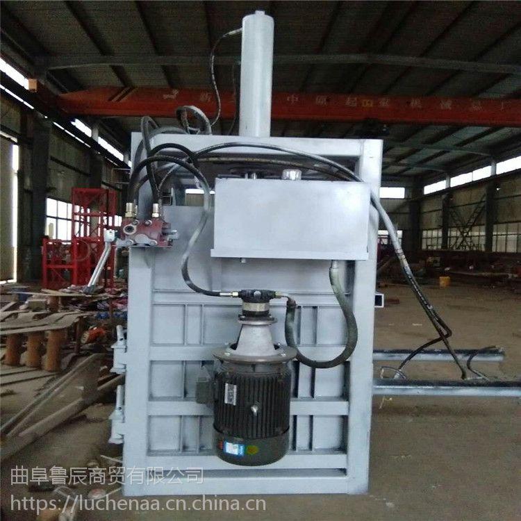 湛江新款鲁辰半自动打包机多少钱 多功能液压塑料瓶压缩机生产厂家
