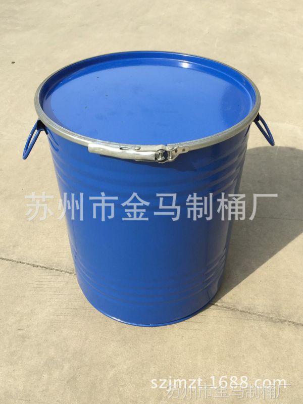 厂家生产制造新钢桶金属桶50l包装铁桶