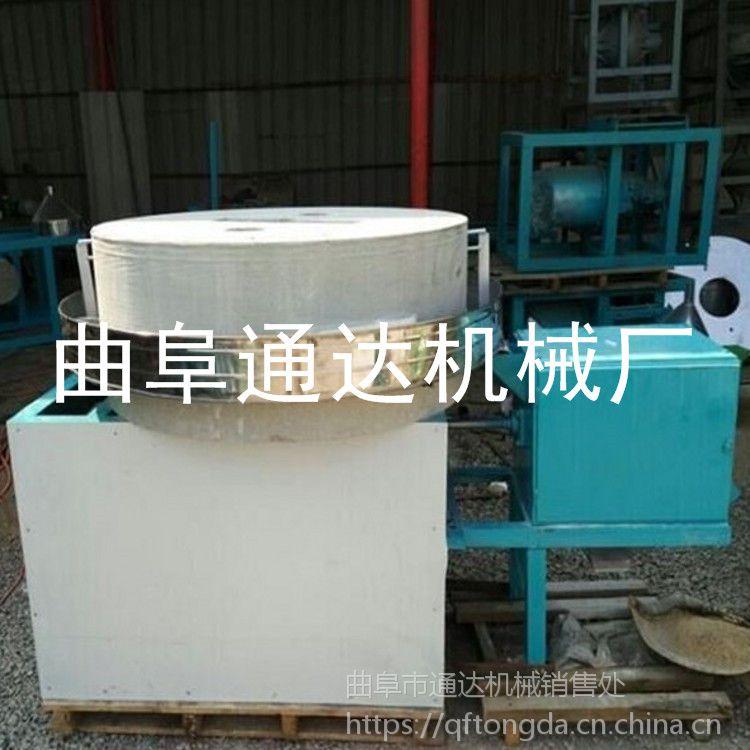 现货直销 五谷杂粮石磨机 小型车载小麦面粉石磨机 家用小型面粉机 通达