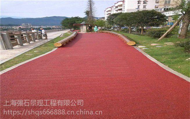 三亚透水混凝土公司彩色透水混凝土供应强石新材料