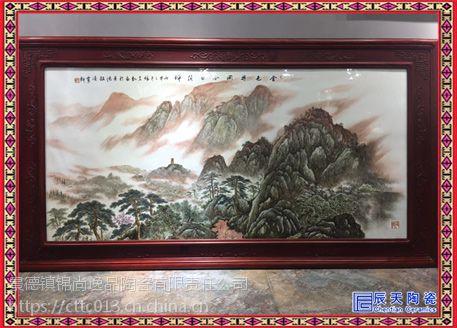 中式背景墙装饰画简约客厅画水墨花卉古典壁画实木有框挂画