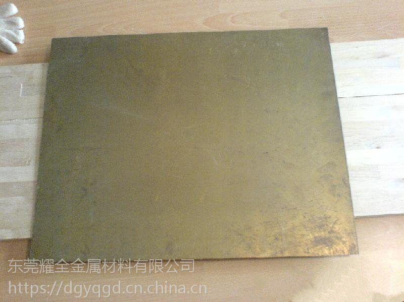厂家直销H59高硬度黄铜板 H59黄铜圆棒 黄铜六角棒