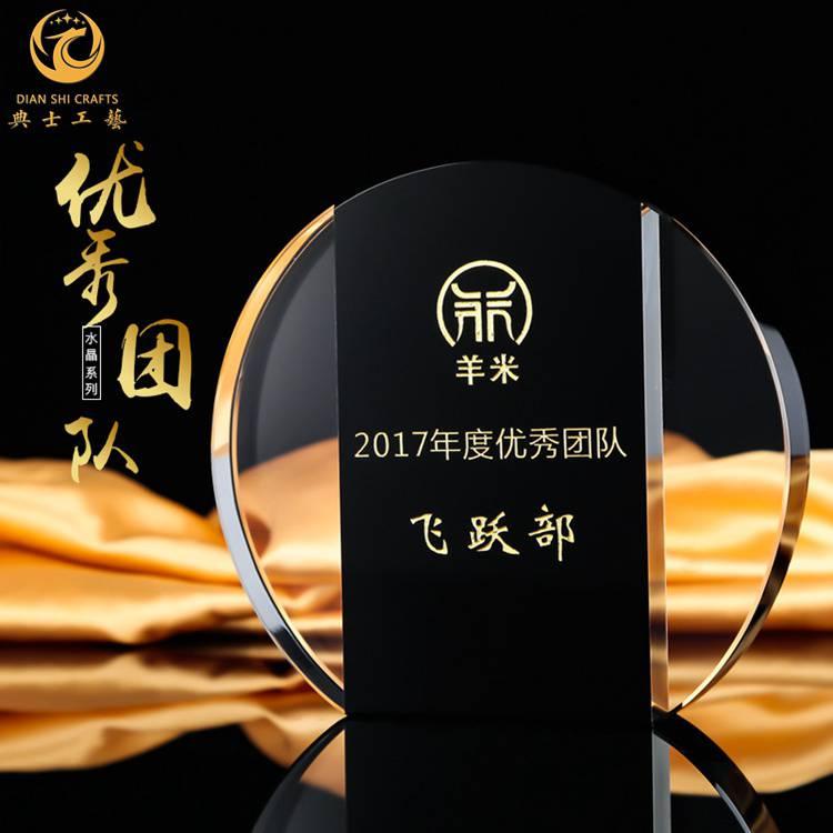 水晶内雕奖杯,蓝白拼接奖品,2018年新款奖杯制作,上海奖杯制作厂家