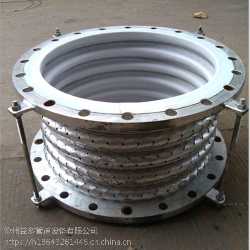 定制 横向型不锈钢波纹管补偿器 波纹膨胀节 伸缩节 伸缩器