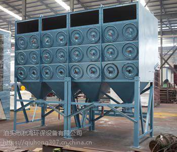 工业中央滤筒仓顶吸尘除尘器电磁脉冲等离子激光切集尘家具石材