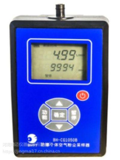 粘度计恒温水浴槽报价 生产厂家粘度计恒温水浴槽优势产品