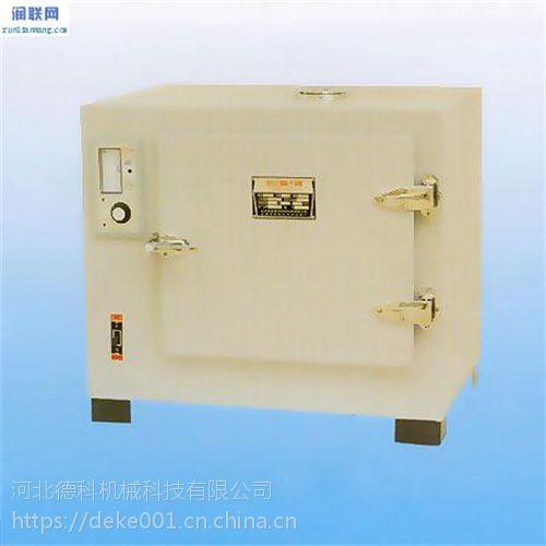 宜昌远红外干燥器 远红外干燥器766-1包邮正品