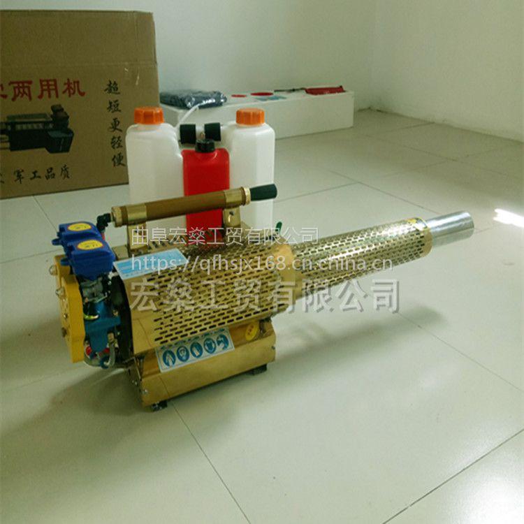 农用大田打药弥雾机 果园大棚高效率专用喷雾机