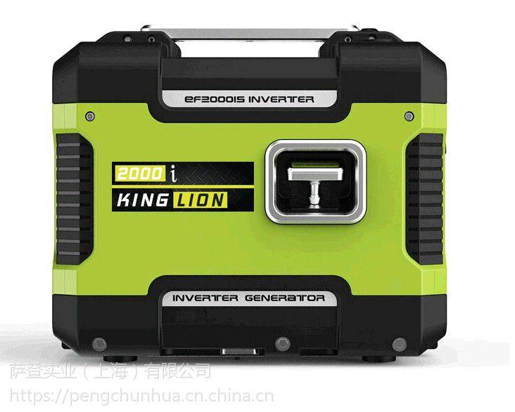 超静音2kw数码变频发电机