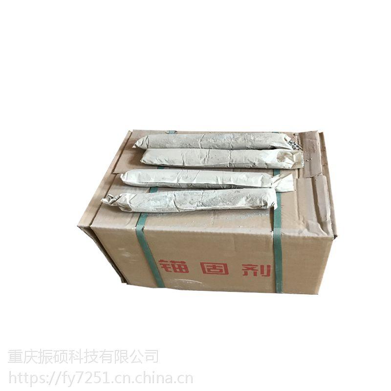 合川快干水泥 速凝剂 防火水泥 早强剂厂家批发15102315831