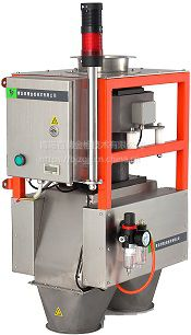 散料颗粒加工金属检测设备