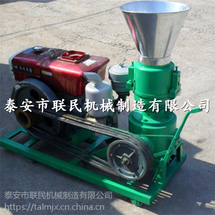 畜牧颗粒机 玉米压粒机 联民供应家用电饲料颗粒机