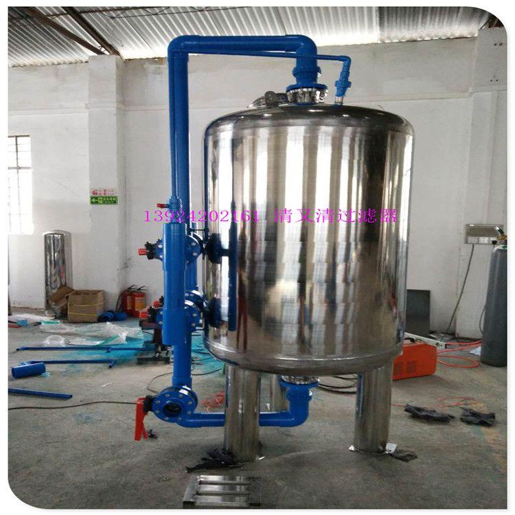承接高州市组装成套活性炭滤器生活饮用水山泉水除异味过滤器厂家清又清