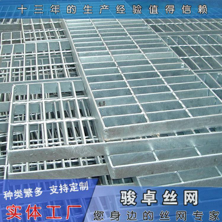 低碳钢格栅板 平台钢格栅板计算 格栅板制造厂家