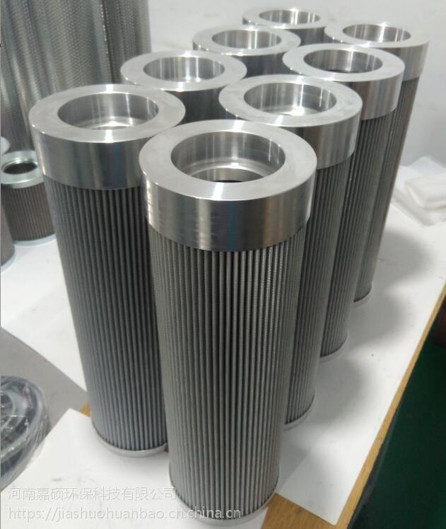 21SC1114-150*710分离滤芯,承天倍达过滤器滤芯