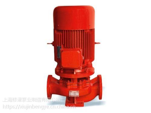 河北室外消防泵XBD6/40-80L/HY 自喷泵