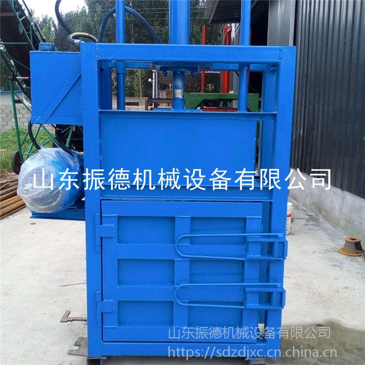 液压打包机 金属铁丝压缩机 液压压块打包机 振德牌