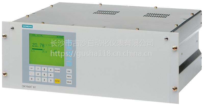 买分析仪7MB2337-0AR16-3CR1特价订购