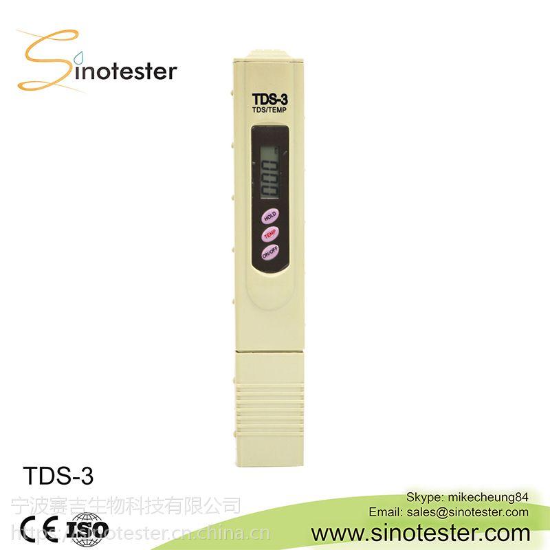 TDS-3 笔式测试计质量稳定读数精确外观精美温度补偿