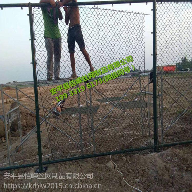 4米高组装分层式球场围网厂家