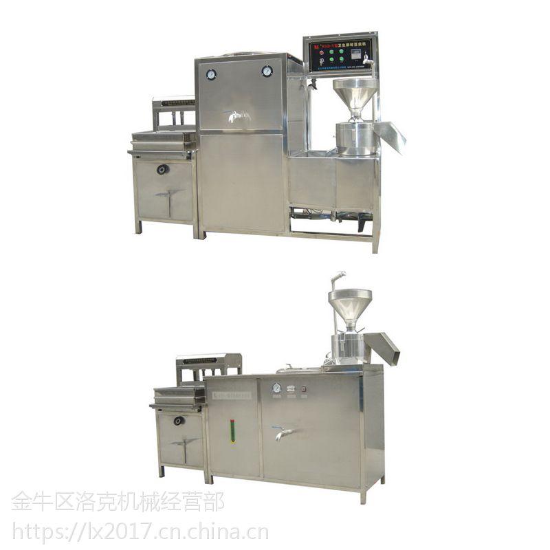 全自动豆制品生产线豆腐机械设备多少钱一台