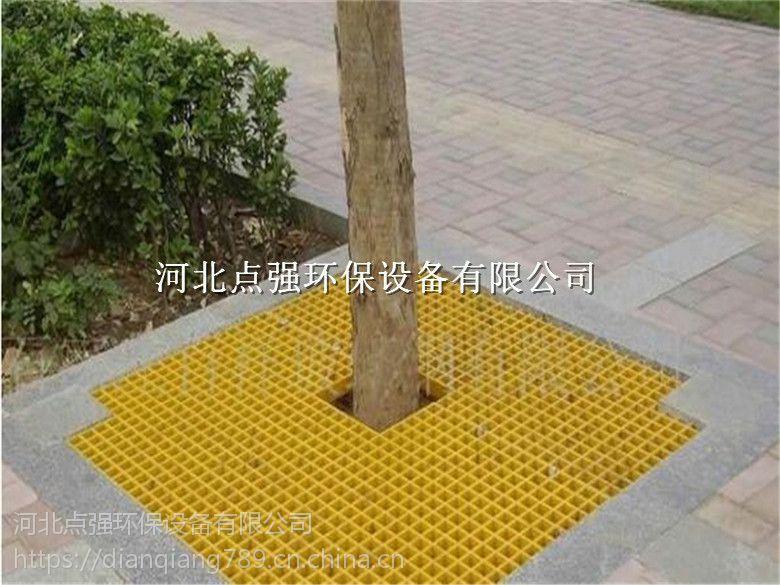 树池盖板多少一平方-树池盖板生产厂家【点强】伊春