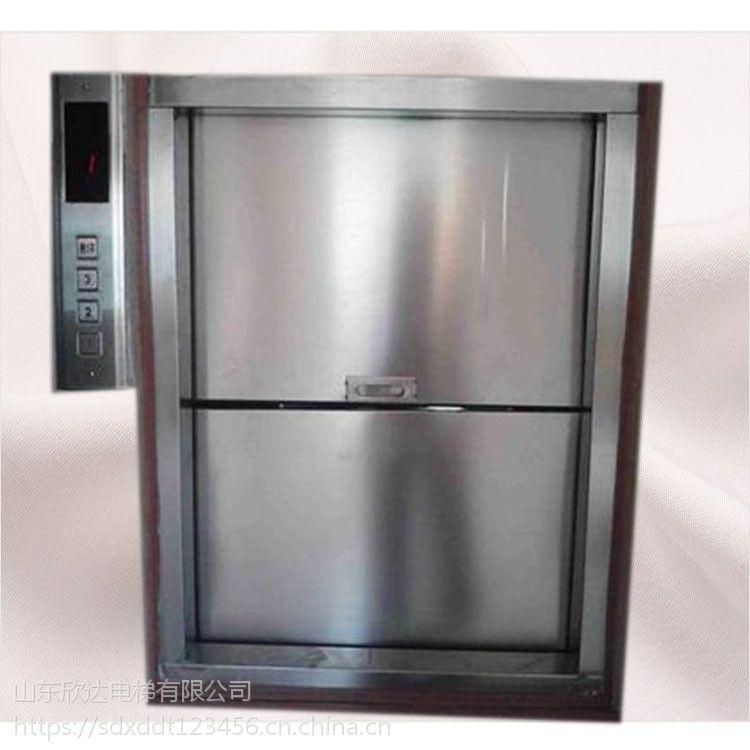 欣达电梯---辽宁电梯传菜梯载货梯井道尺寸-xd-2