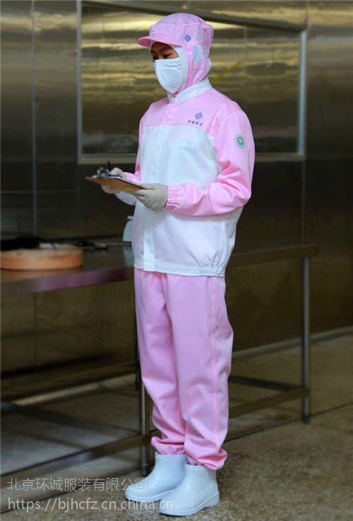 防静电工作服 医药食品工作服 无尘洁净服 工作服厂家 环诚制衣