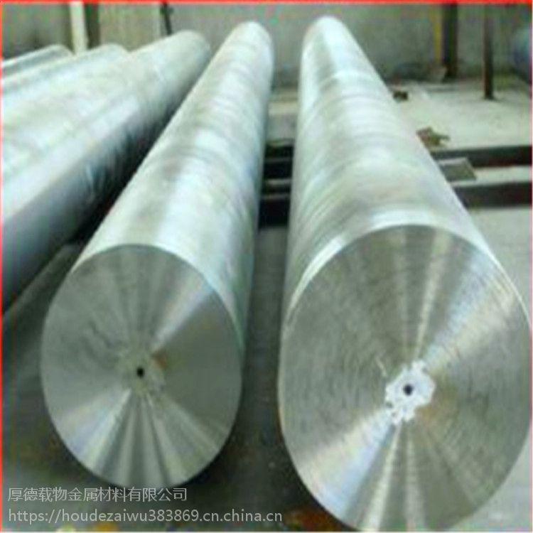 供应 抚钢塑胶模具钢S136防锈镜面板料规格齐高耐磨圆棒价格合理10mm-500mm