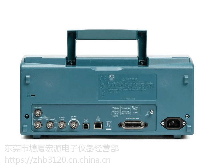 二手供应/收购美国Tektronix/泰克AFG3021C任意函数信号发生器