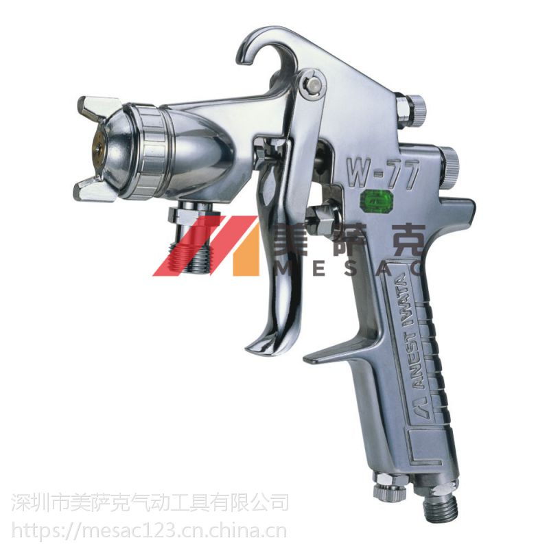 日本岩田W-77-2S气动工具喷漆喷枪