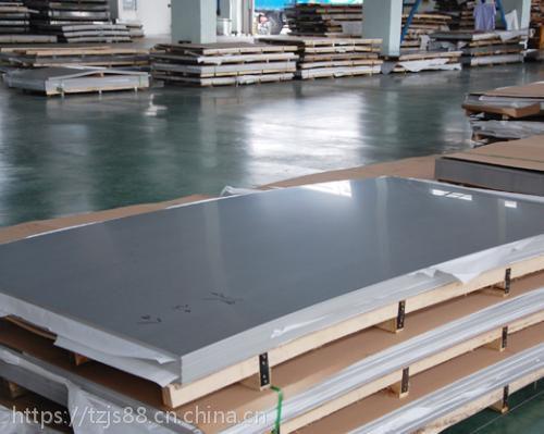 供应1.4529材质2B不锈钢板在无锡信誉好商家