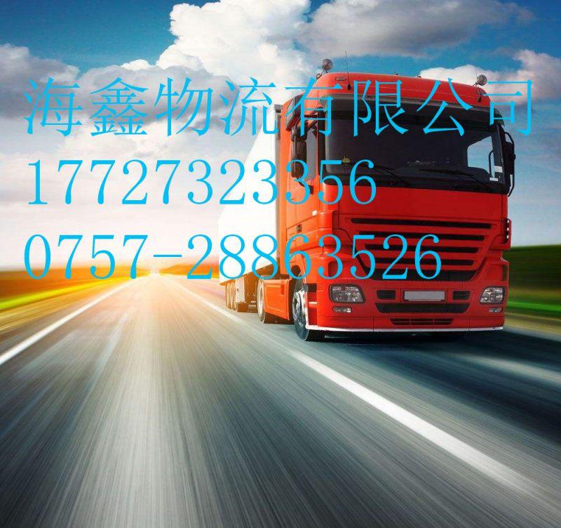 http://himg.china.cn/0/4_370_237700_800_752.jpg