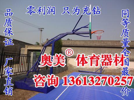 http://himg.china.cn/0/4_370_238894_460_345.jpg