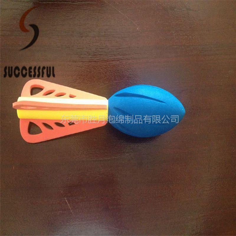 胜月定制 海绵火箭头玩具 彩色EVA研磨玩具 CS安全箭头