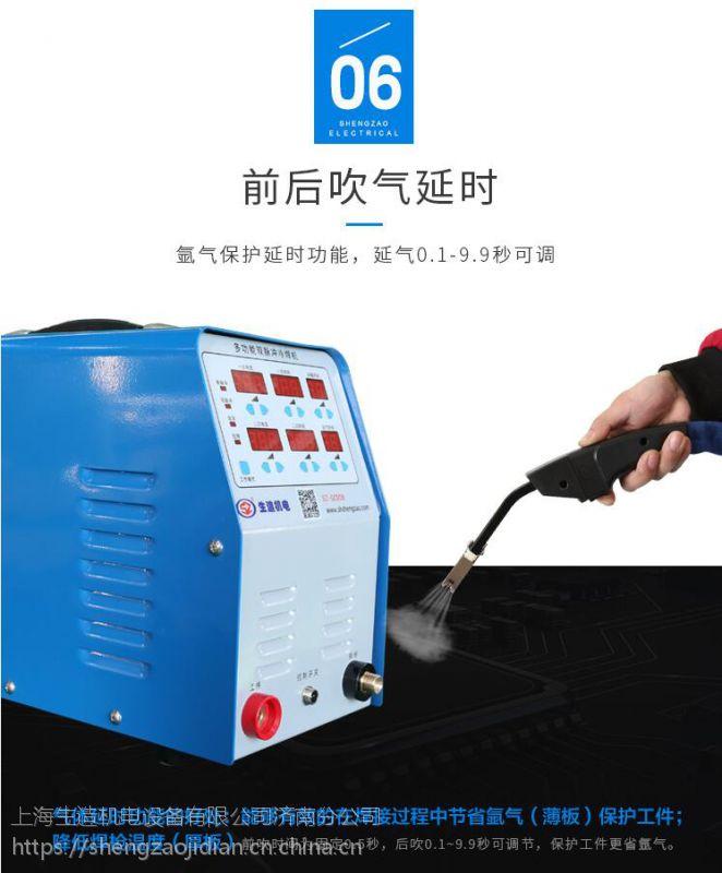 青岛哪里有卖广告字冷焊机的
