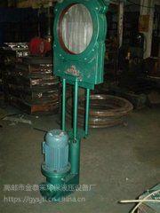 厂价供应 金泰来 Z273X 型电液动浆液阀 (灰浆阀)