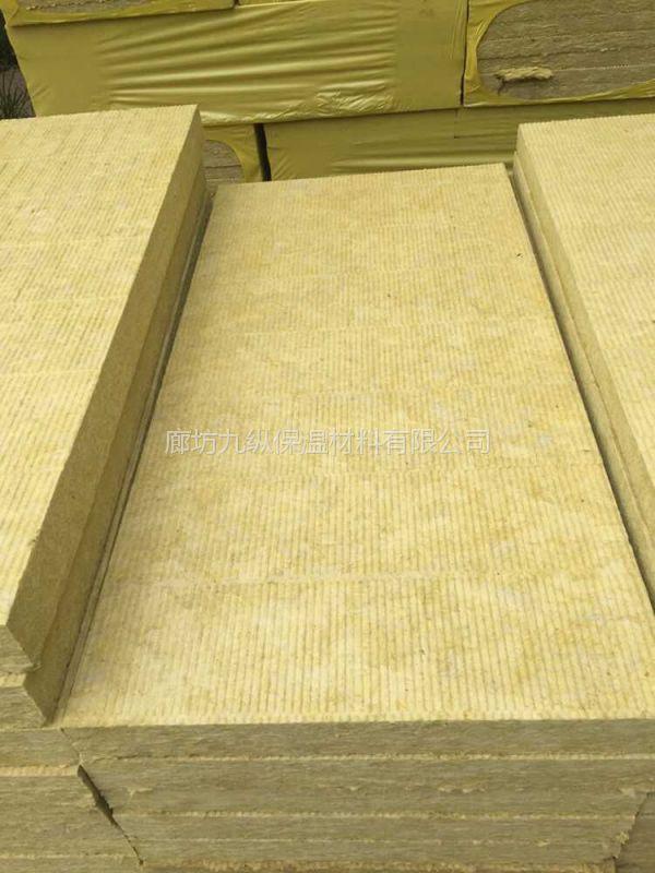 高强度50mm外墙岩棉复合板 国标外墙岩棉板生产厂家