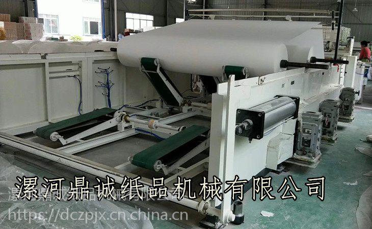 全自动卫生纸复卷机生产厂家哪家好